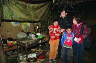 资助中国贫困儿童